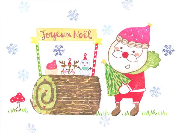 法式聖誕樹幹蛋糕