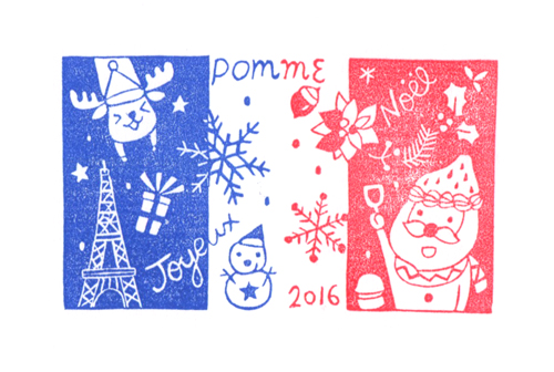 聖誕・法國風紀念章