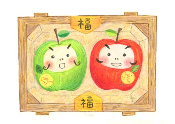 紅綠蘋果禮盒