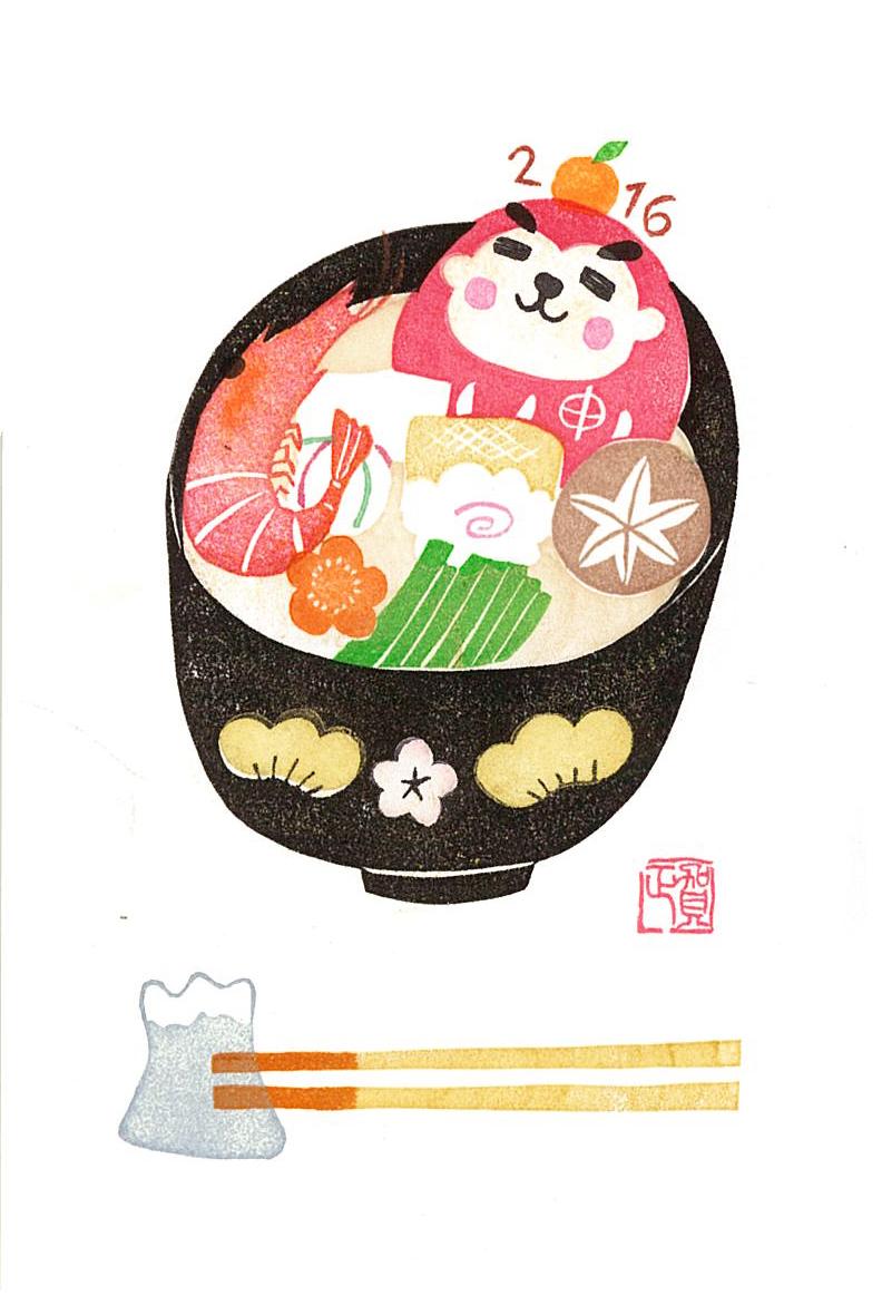 年賀・味噌雜煮