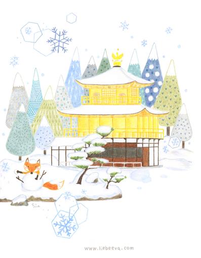 歲時京都-雪金閣