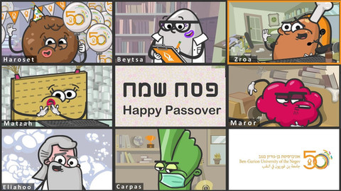 Happy Passover from Ben-Gurion University of the Neev