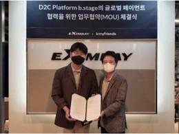 [머니투데이] 엑심베이·비마이프렌즈, D2C 플랫폼으로 글로벌 시장 개척