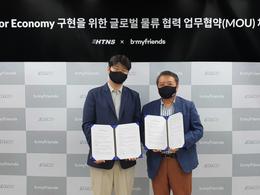 [Venture Square]비마이프렌즈·하나로TNS, 글로벌 물류협력 업무협약