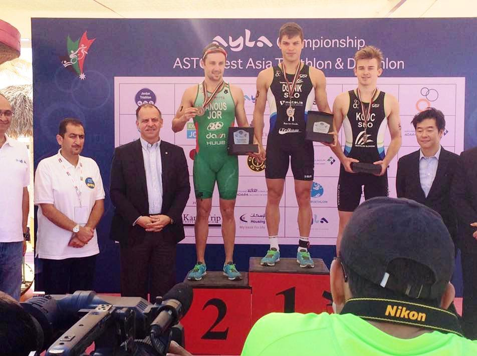 West Asian Championship