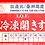 Thumbnail: 開ききす as00012