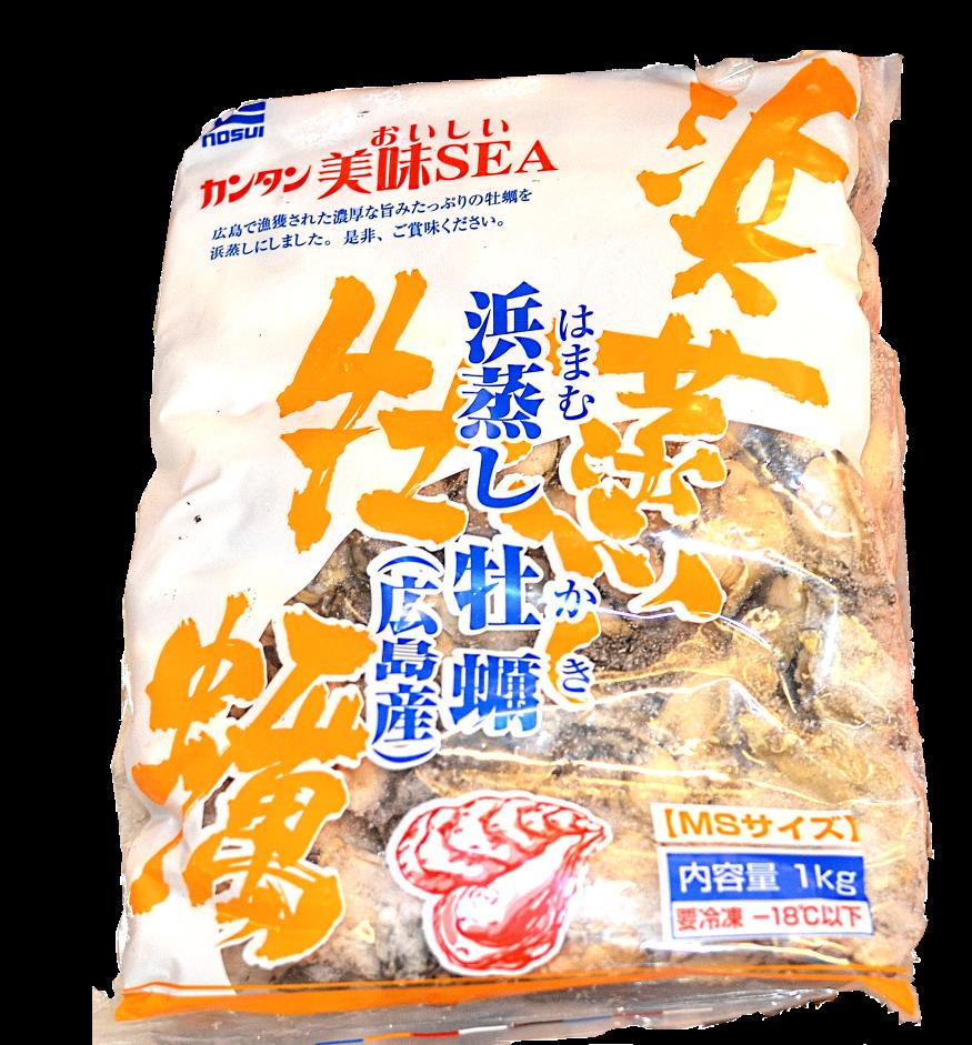 冷凍カキIQF 1kg   商品番号as00002