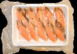 炙りサーモンスライス(寿司用)20枚 商品番号sa00004