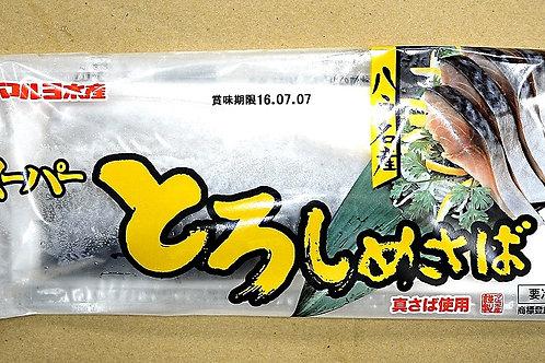 スーパーとろシメサバ as00010