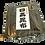 Thumbnail: 日高昆布 ko00002