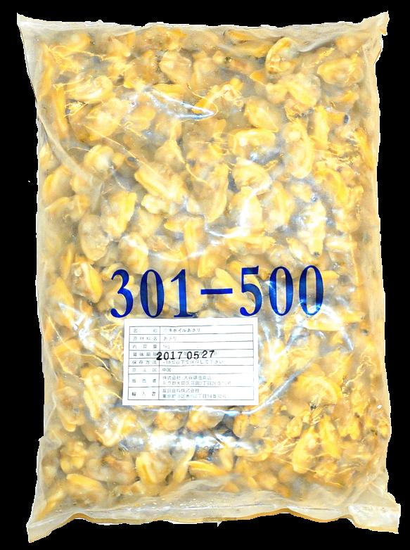 ボイルアサリ1kg    商品番号as00001