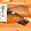 Thumbnail: 銀だらみりん(2切れ) hi00004
