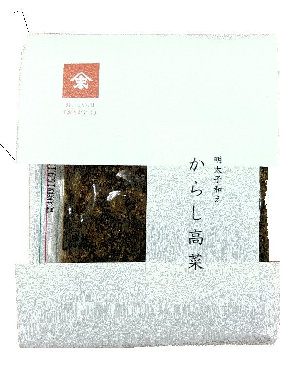 やますえ明太子和え辛子高菜300g    商品番号me00009