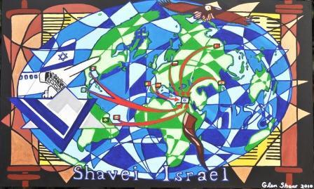 Shavei Israel 10