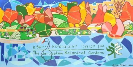 Jerusalem Botanical Gardens 1985