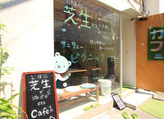 謎解きカフェ サニサニーピクニック