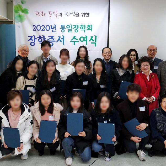 302회_10 통일장학회 단체사진.JPG