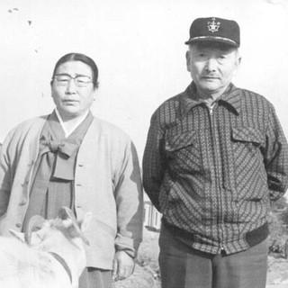 일가선생과 부인 김봉희 권사(1973년)