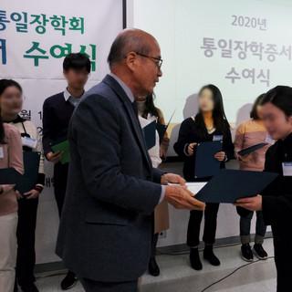 302회_07 장학증서수여(2).JPG