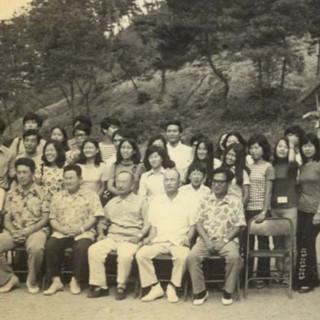 유네스코 전국 대학생 여름캠프를 마치고 (1973년)