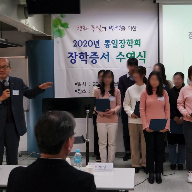 302회_07 장학증서수여(3).JPG