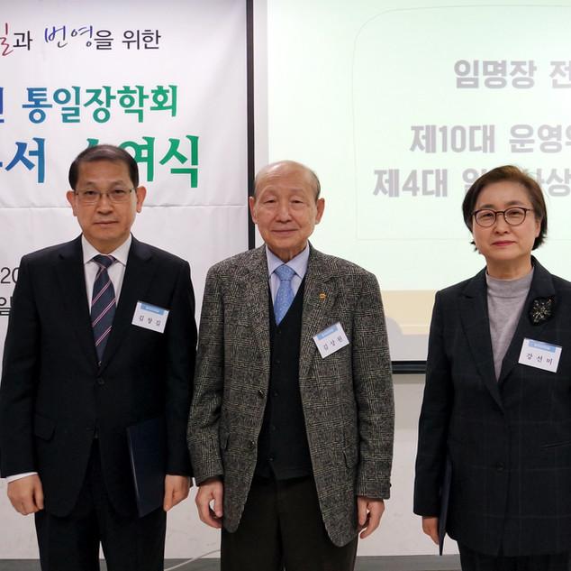 302회_06 임명장 전달(5).JPG
