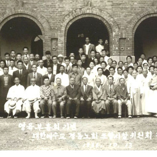 경북 포항 경동노회 연합 영육생활부흥회(1966년)