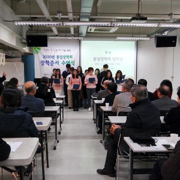 302회_07 장학증서수여(4).JPG