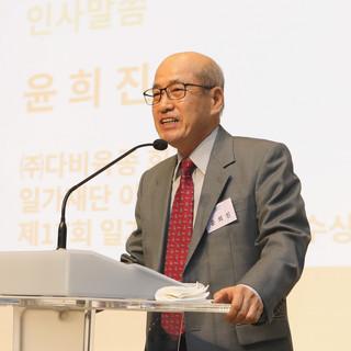 00049_재단 창립30주년 세미나 및 감사의밤.JPG
