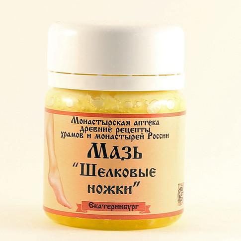 Мазь Шёлковые Ножки Монастырская аптека
