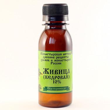 Живица Кедровая Монастырская аптека