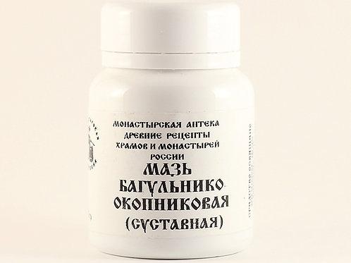 """Мазь Суставная """"Багульнико - Окопниковая"""""""