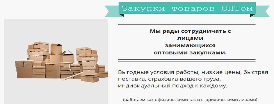Оптовые закупки Лавка Лекаря, Монастырская аптека