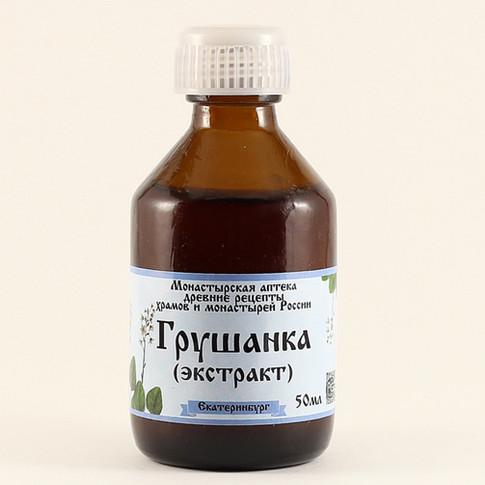 Грушанка (экстракт) Монастырская аптека