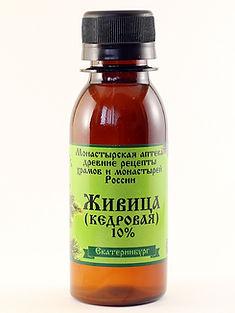 Живица Кедровая 10%, купить, Монастырская аптека.
