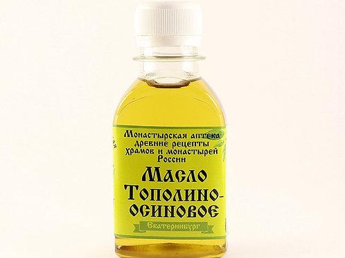 Масло Тополино - Осиновое 100 мл