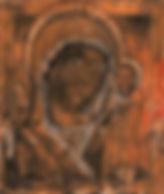 купить монастырский сбор +в аптеке купить монастырский чай +в аптеке монастырская аптека монастырский купить +в аптеке монастырский сбор +в аптеке монастырский чай +в аптеках монастырский чай купить +в аптеке цена монастырский чай цена +в аптеках