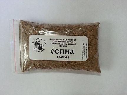 Осина, Монастырская аптека, купить