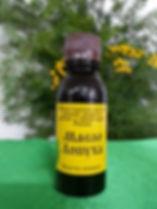 Масло Лопуха, Монастырска аптека, купить.