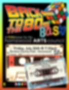 80sLOW.jpg