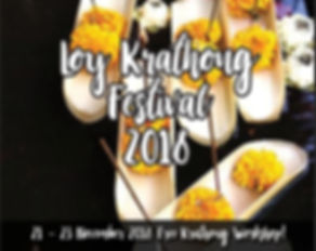 Loy Krathong 2018