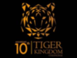 Tiger Kingdom 10th Anniversary Logo