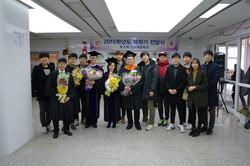 [16.02.19]2015년도 졸업식