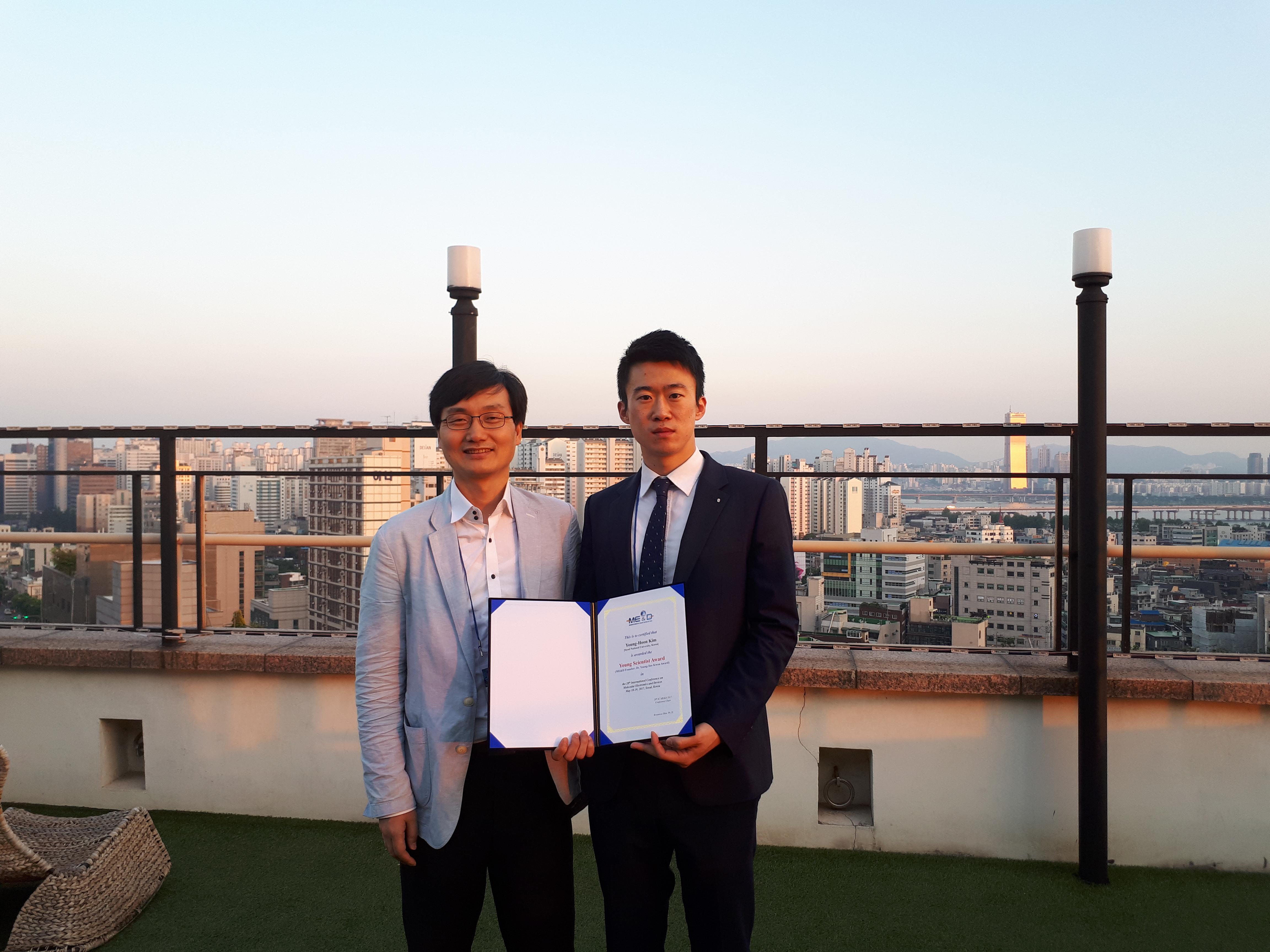 [17.05.18]김영훈 박사 ME&D 젊은 과학자상 수상