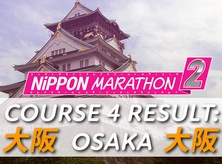 We're heading to Osaka! Plus courses 5, 6 & 7 revealed [大阪へ向かう! プラス5,6,7コース公開]