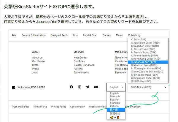 Screenshot 2020-09-28 at 15.18.43.png