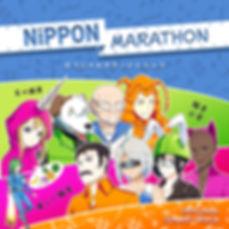 NIPPON+MARATHON+OST.jpeg