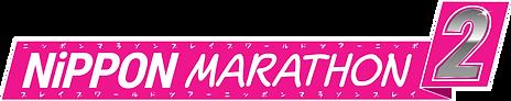 nm2 logo.png