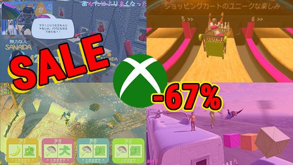 nippon marathon id@xbox sale save 67%
