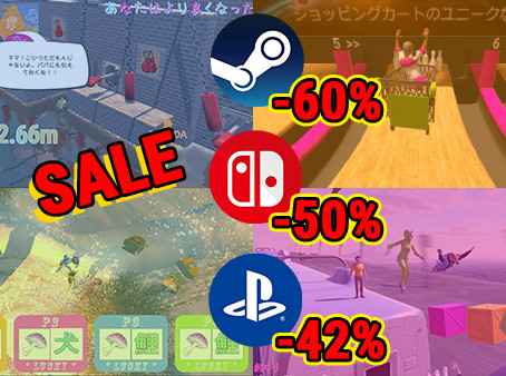 Save up to 60% on Nippon Marathon, just in time for Christmas